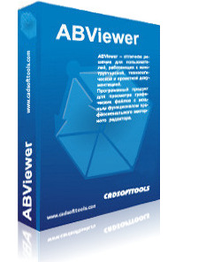 ABViewer 8